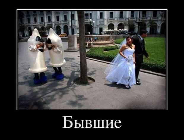 Новые демотиваторы про Россию, ЕГЭ и вечность. Сборник демотиваторов
