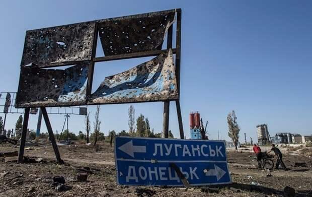 Донбасс в периоде квантового перехода