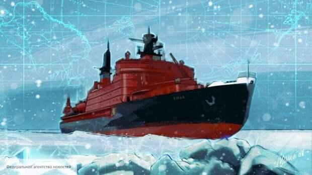 The National Interest предупредило Россию про уловку США с ледоколами