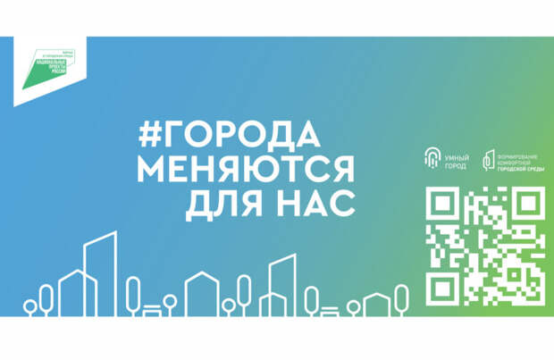 К Всероссийскому субботнику присоединятся города Тверской области, где пройдет голосование за проекты благоустройства в 2022 году