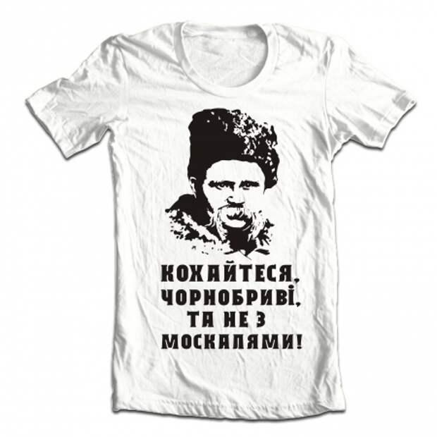 Мова, как главный инструмент полного обнуления бывшей Украины