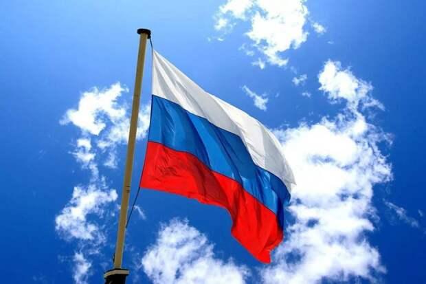 Россия. Фото из архива