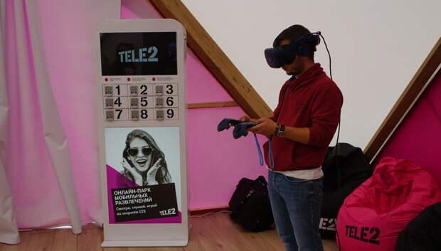 «Онлайн‑парки» Tele2 в Подмосковье посетили более 90 тыс человек