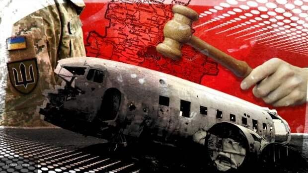 Нидерланды начали расследование вины Украины в падении MH17