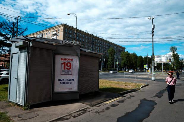 Голосуй — не голосуй: россияне ждут начала сезона выборов