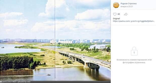 Фото дня: Строгинский мост в недавнем прошлом