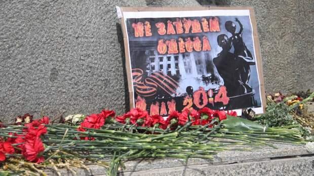 Донецк обращается к Одессе в годовщину трагедии 2 мая