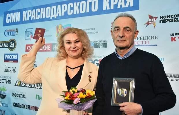 Журналистам медиахолдинга «Вольная Кубань» вручили почетные награды