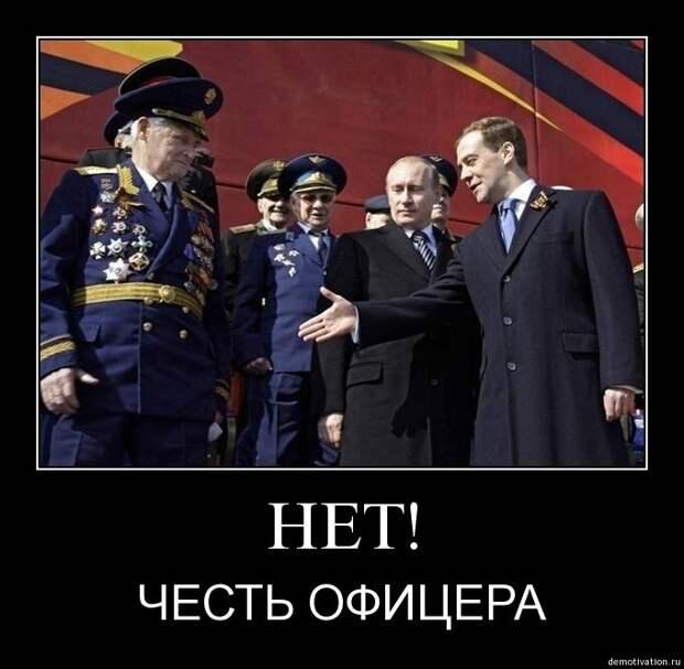 Записки колымчанина П39