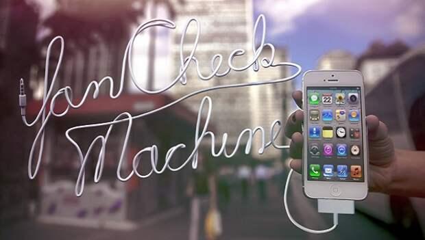 «Подлинность» меломанов бразильский Billboard поверяет по музыке в iPhone