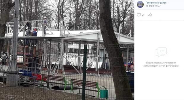 В парке усадьбы Михалково появится павильон «Здоровая Москва»