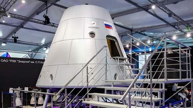 СМИ: в России приступили к изготовлению корпуса «Федерации».