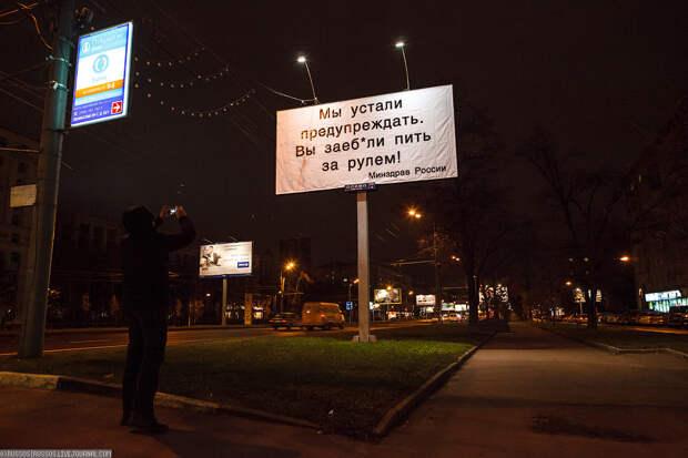 Настоящая социальная реклама по-русски