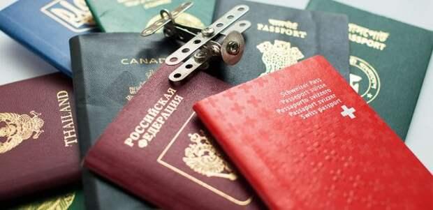 Чиновникам запретили двойное гражданство: акак быть сбанкирами?