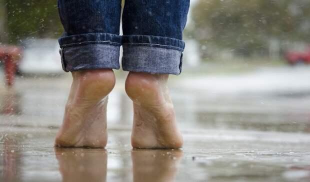 ВРостове-на-Дону впонедельник 20сентября пройдет дождь