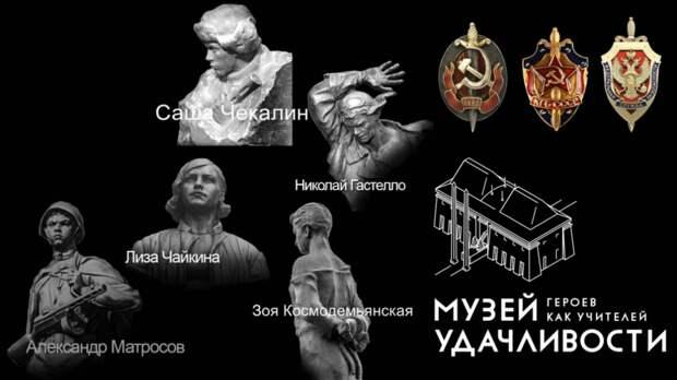 Открытое обращение к ФСБ и Путину по поводу сожжения Музея Героев