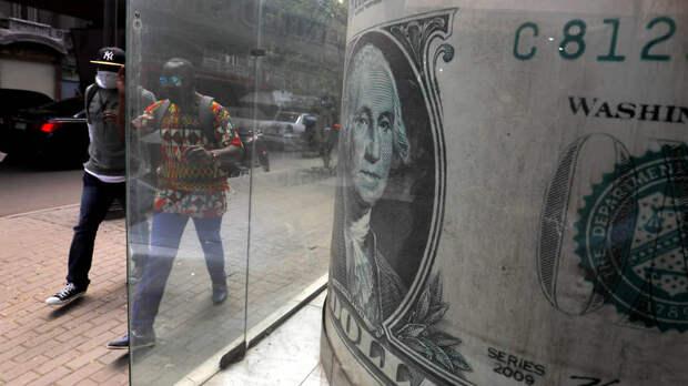 Молодым бездомным Нью-Йорка будут платить по $1 250 в месяц
