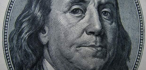 Как вычислить курс доллара: простая формула