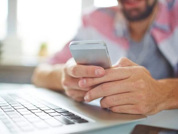 В России запустили мобильное приложение для подписания договоров онлайн