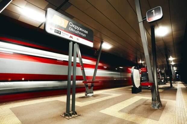 Теплый переход между станциями «Окружная»  МЦД-1 и МЦК построят в 2022 году