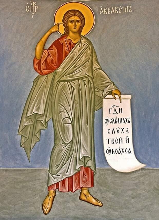 Народные приметы на 15 декабря – День пророка Аввакума