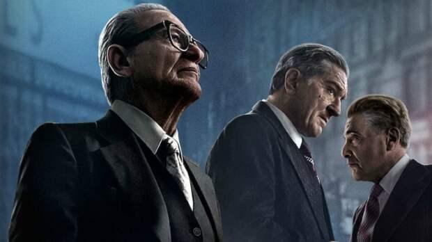 «Ирландец»: почему Мартин Скорсезе снял свой самый личный фильм