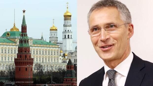Столтенберг передумал считать Россию врагом НАТО