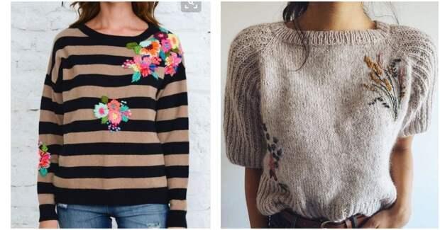 Превратите заурядный свитер в дизайнерскую вещь с помощью вышивки