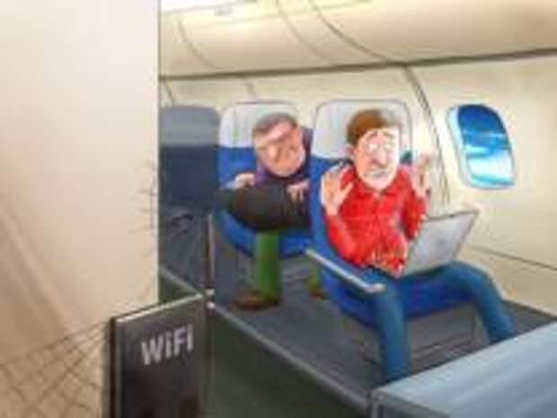 Как обезопасить свои личные данные при подключении к Wi-Fi в самолёте
