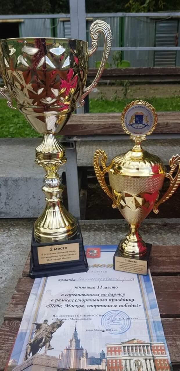 Команда из Лосинки заняла второе место по дартсу в окружном турнире