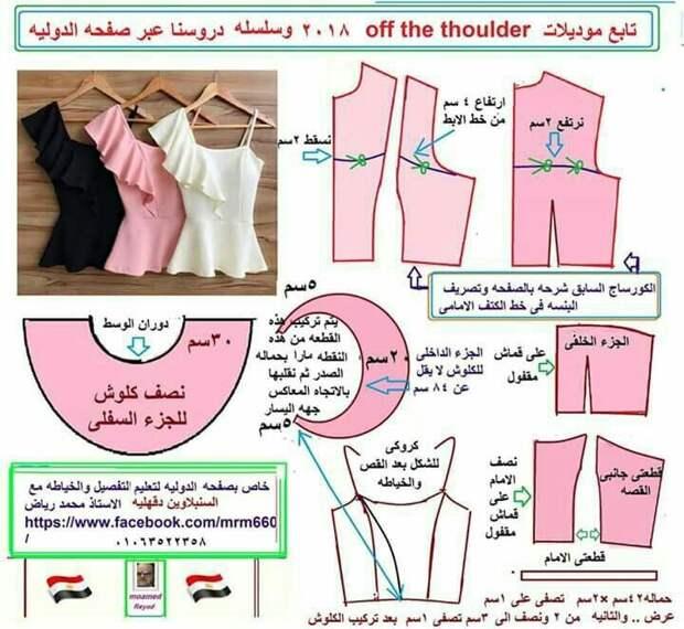 Красивая одежда: интересные и простые варианты 3