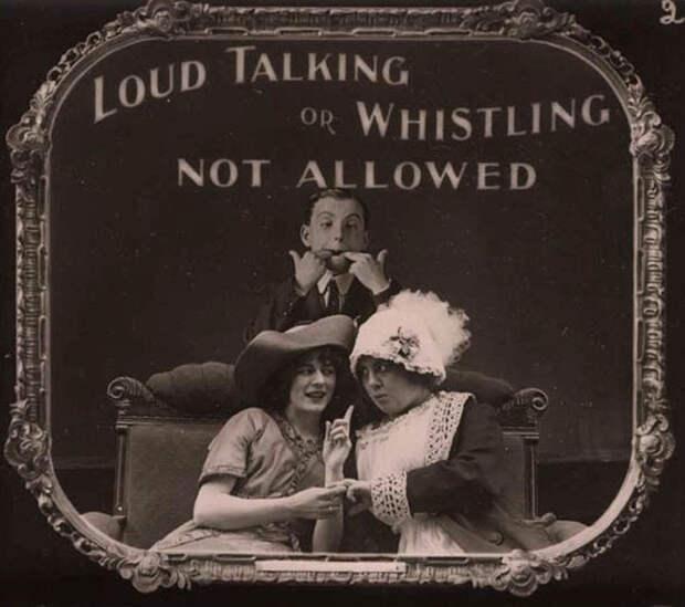 """""""Хлопайте только руками"""": Правила поведения в кинотеатрах 100 лет назад"""