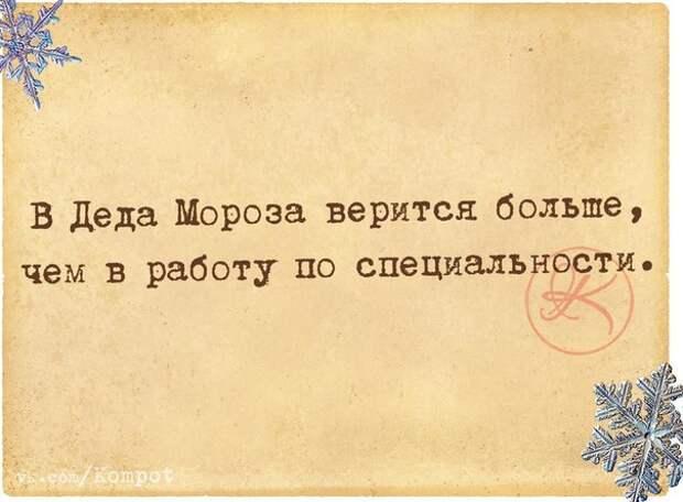 5672049_1416858602_frazki12 (604x445, 56Kb)