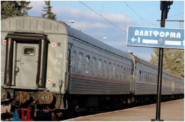 В дни выборов Минтранс ДНР организует бесплатные железнодорожные рейсы до России