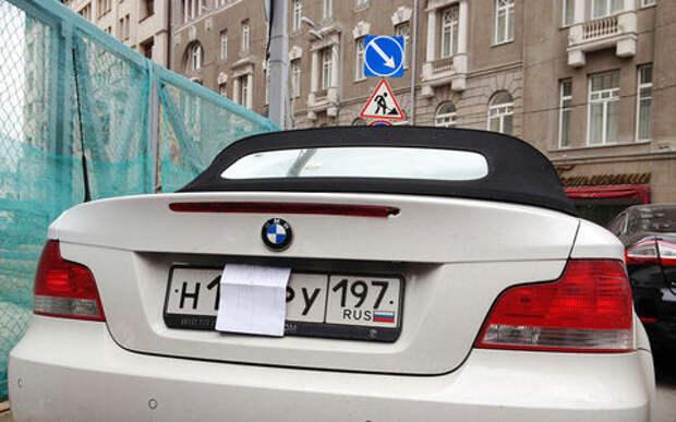 Водители элитных машин чаще других не платят за парковку