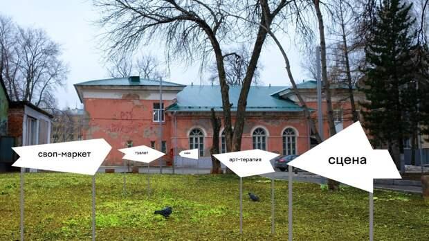 Новый логотип и фирменный стиль для «Музея ИЗО» выбрали в Ижевске