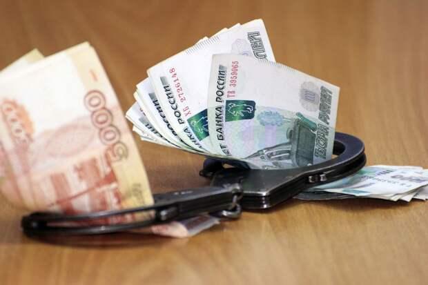 Экс-руководитель отдела Центра занятости населения в Ижевске похитила более 15 млн рублей бюджетных средств