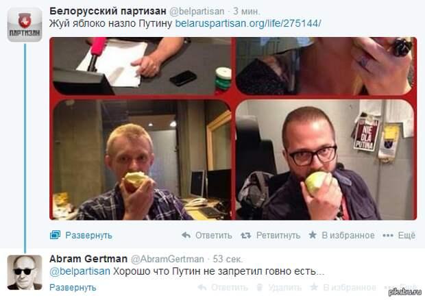 Яблоки,от которых отказалась Россия, поляки думают скормить свиньям, а часть отправить на Украину