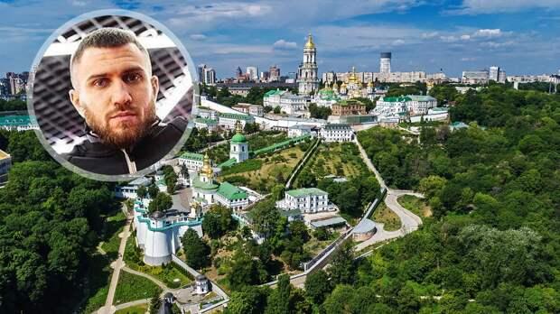 Ломаченко призвал подписать петицию осохранении Киево-Печерской лавры вподчинении УПЦ Московского патриархата