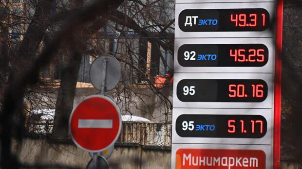 Горючий рост: как за десять лет в России изменились цены на бензин