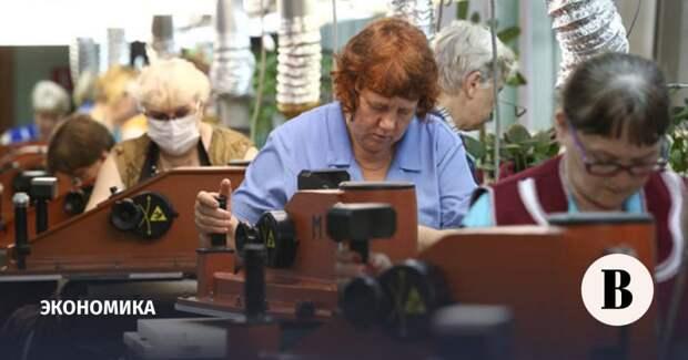 """Глава ФНПР считает, что государство """"задолжало"""" работающим пенсионерам"""