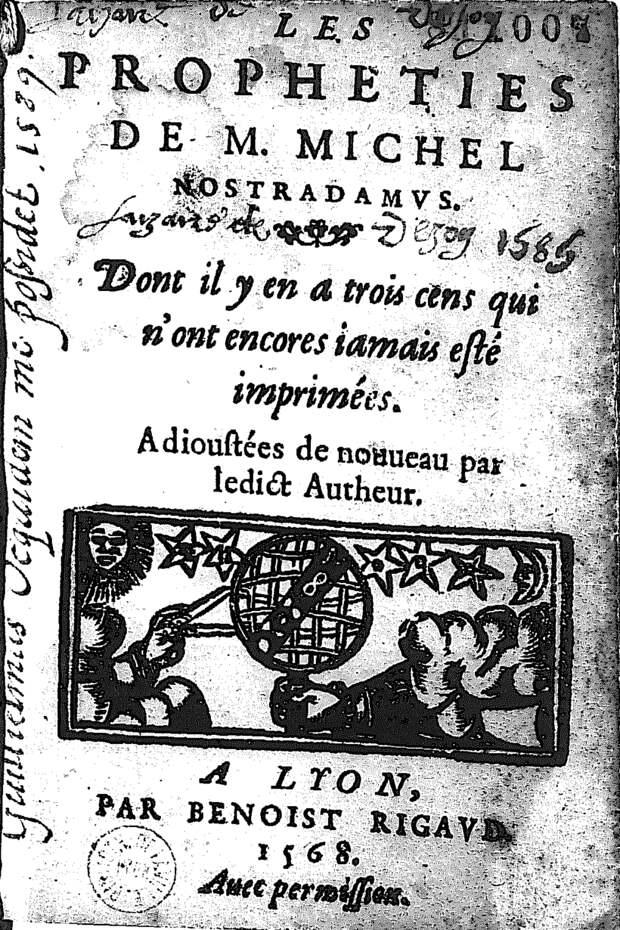 «Хроники чудесных событий» и еще 3 мистические книги, чьи секреты не разгаданы