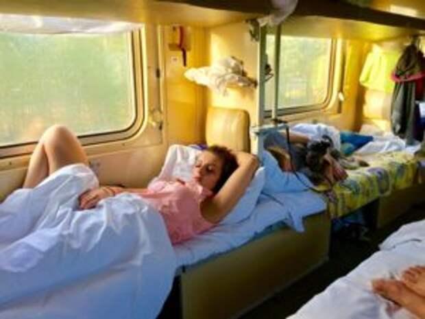 РЖД: социальная дистанция для пассажиров в поездах отменяется