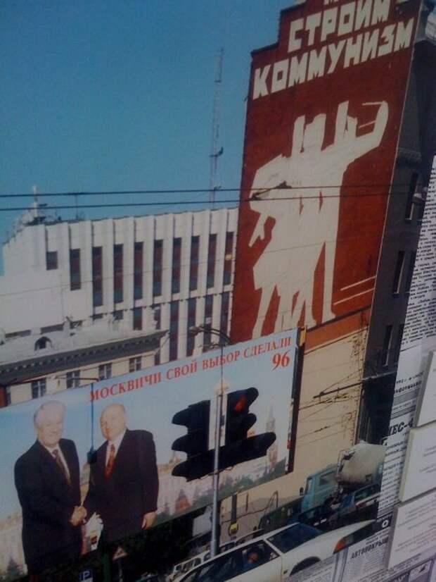 20 лет назад Президентом России на второй срок был избран Борис Ельцин