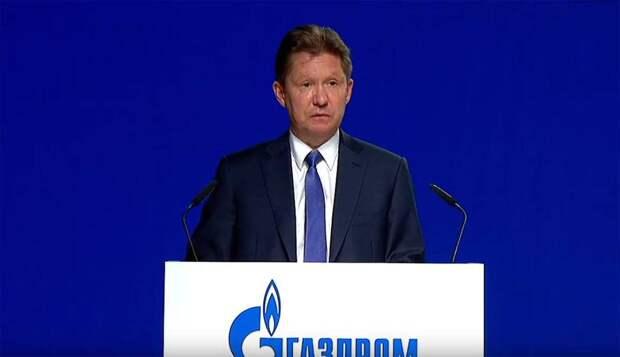 """Украина опять хочет унизить """"Газпром""""! Или почему жизнь дураков ничему не учит?"""