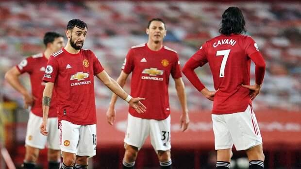 «Манчестер Юнайтед» на «Олд Траффорд» проиграл последней команде АПЛ