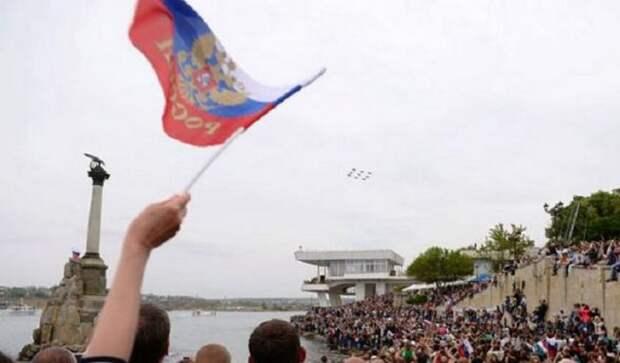 ВРоссии несогласились санализом ГБР Украины опричинах потери Крыма