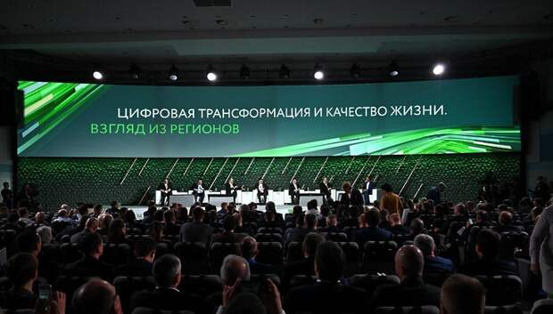 Воробьев отметил необходимость высокого темпа преобразований при реализации нацпроектов