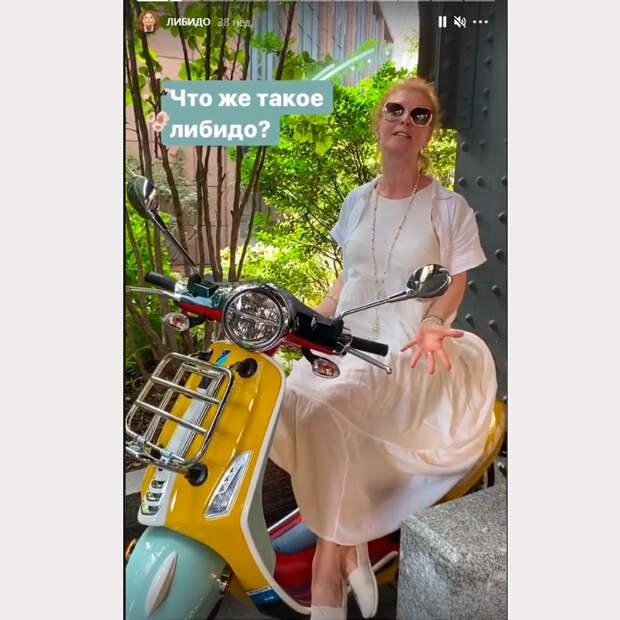 instagram.com/amaliya.mordvinova