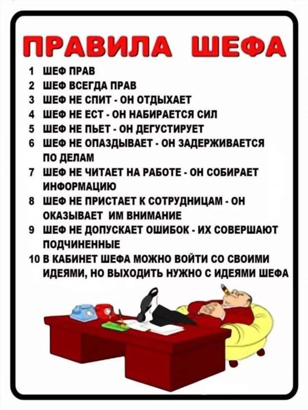 Смешные комментарии. Подборка chert-poberi-kom-chert-poberi-kom-31260329102020-13 картинка chert-poberi-kom-31260329102020-13